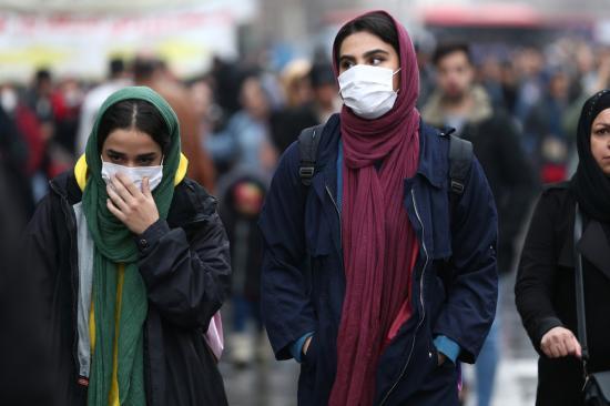 Irán 43 elhalálozást jelentett a koronavírus-fertőzés miatt