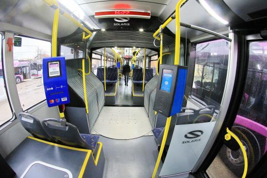 A buszról is vásárolható sms-jegy mobiltelefonnal?