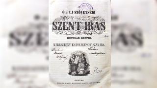 A kolozsvári Szent Mihály-plébánia könyvtára