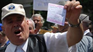 Tüntetésekkel fenyegetőznek a nyugdíjasokat képviselő szervezetek