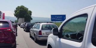 Megfertőződött két Görögországban nyaraló romániai turista