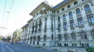 Ponta és Băsescu is indulna a bukaresti főpolgármester-választáson