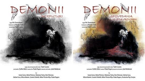 Dosztojevszkij művek premierje a román színházban