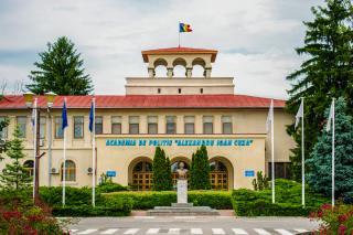 Az elszaporodott plágiumok miatt bezárták a bukaresti rendőrakadémia doktori iskoláit