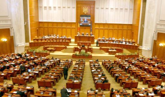Bojkottálhatja a parlament megalakulását a PSD és az AUR