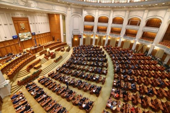 Megalakultak a képviselőházi frakciók
