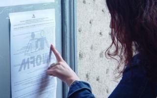 Tavaly novemberben 5,1 százalékra mérséklődött a munkanélküliségi ráta