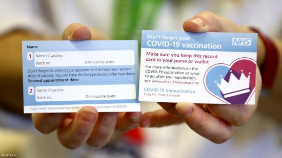 EU-csúcsértekezlet: visszatérnek még a vakcinaútlevél kérdésére