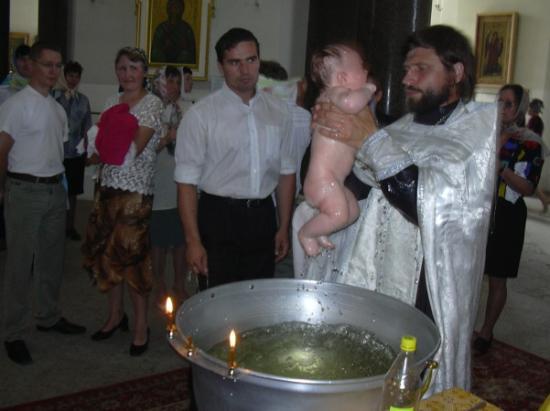 Petíció az ortodox egyház keresztelési szertartásának módosítására
