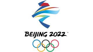 Peking 2022: közel annyi magyar induló várható, mint Pjongcsangban