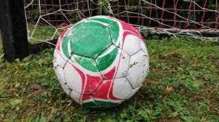 Kik nyerték meg a foci Eb-t?