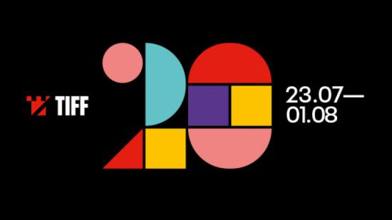 TIFF 2021 – Ezek a filmek versenyeznek idén