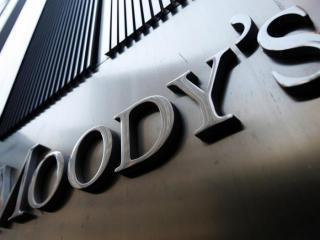 A Moody's negatívról stabilra javította Románia államadós-besorolását