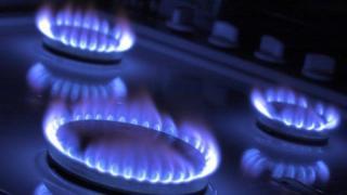 Befagyasztotta a szenátus az energiaárakat